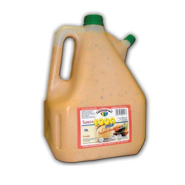 Sauce 1000 νησιά Οικονομάκης